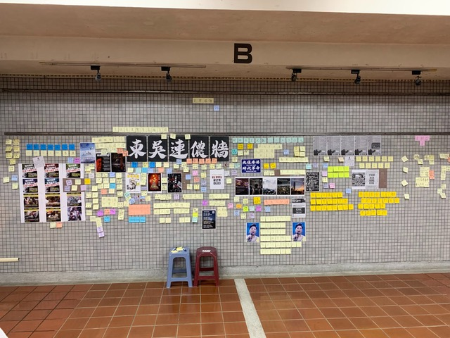 东吴大学连侬墙原貌。(港生Jackson提供)