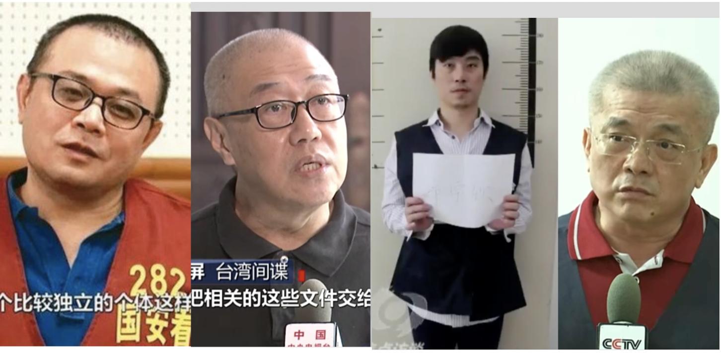 """央视连播三天所谓""""台谍案"""",指控台湾人李孟居、施正屏、郑宇钦、蔡金树为间谍,但也有不少大陆人不相信。(翻摄央视)"""