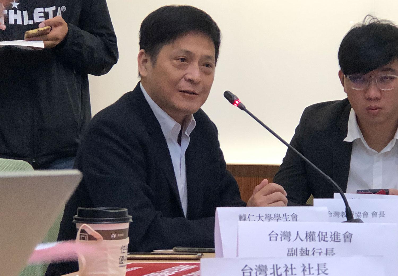 台湾学生团体和教师团体召开记者会呼吁拒绝参加统战目的交流活动。(记者夏小华摄)