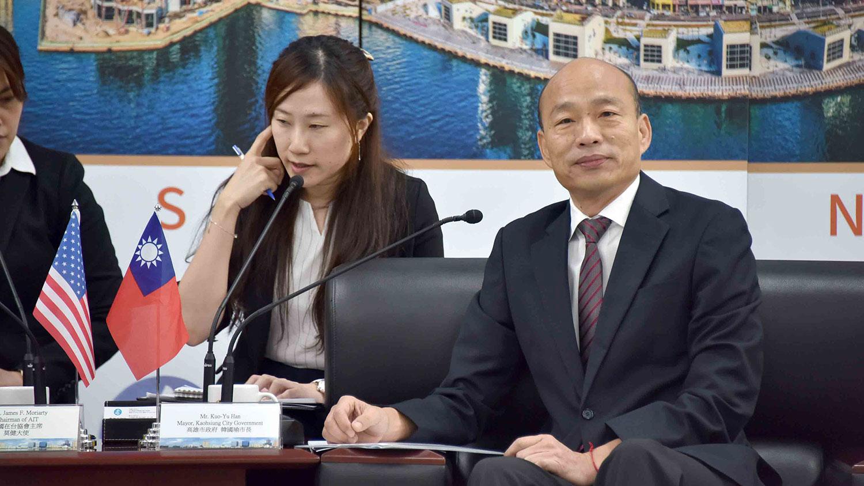 国民党总统参选人、高雄市长韩国瑜。(高雄市政府提供)