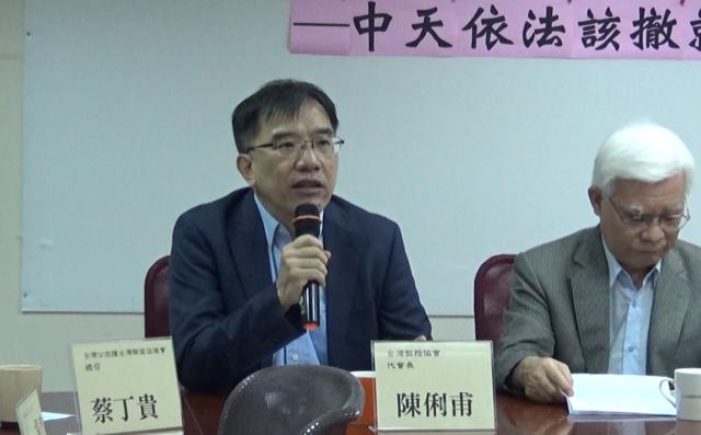 独派台湾教授协会代理会长陈俐甫主张中天新闻台不符新闻台标准,NCC该撤就撤。(记者夏小华摄)