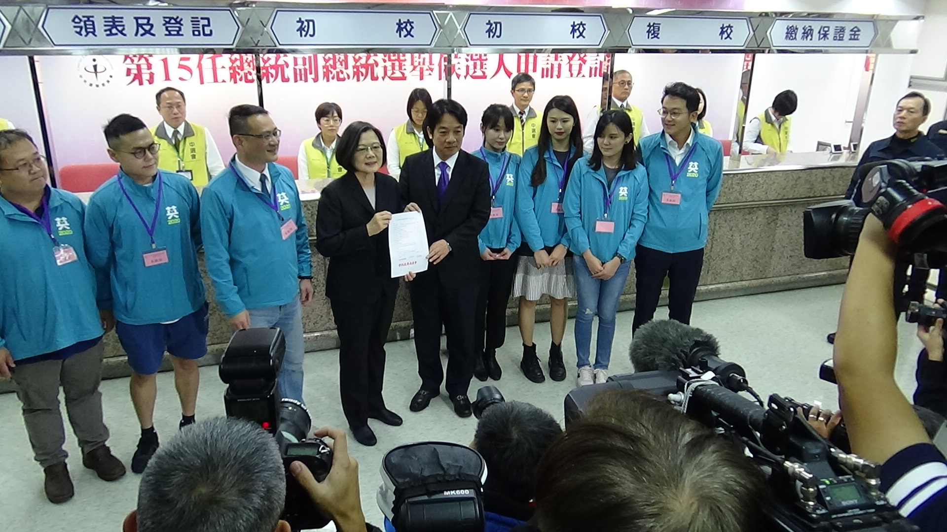 民进党正副总统候选人蔡英文、赖清德19号在中央选举委员会完成登记。(记者夏小华摄)