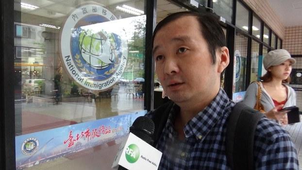 在台湾的中国大陆异议人士龚与剑指出,相反的,大陆人对自由民主的台湾却相当向往,在他之后,仍有不少大陆异议人士、受宗教迫害人士偷渡金门或是游到金门,冒着生命危险逃离专制极权的中国到自由的台湾。(RFA/资料照)