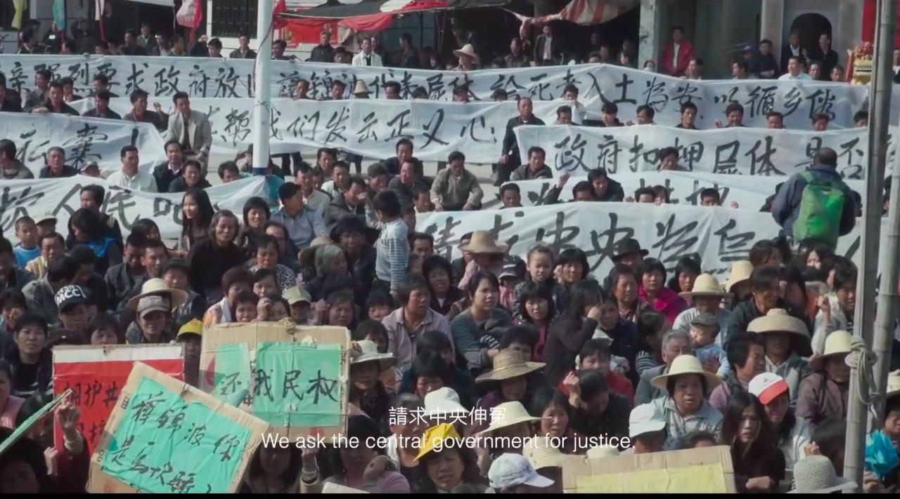 《迷航》花費近十年紀錄烏坎村抗爭維權事件。(《迷航》預告片)
