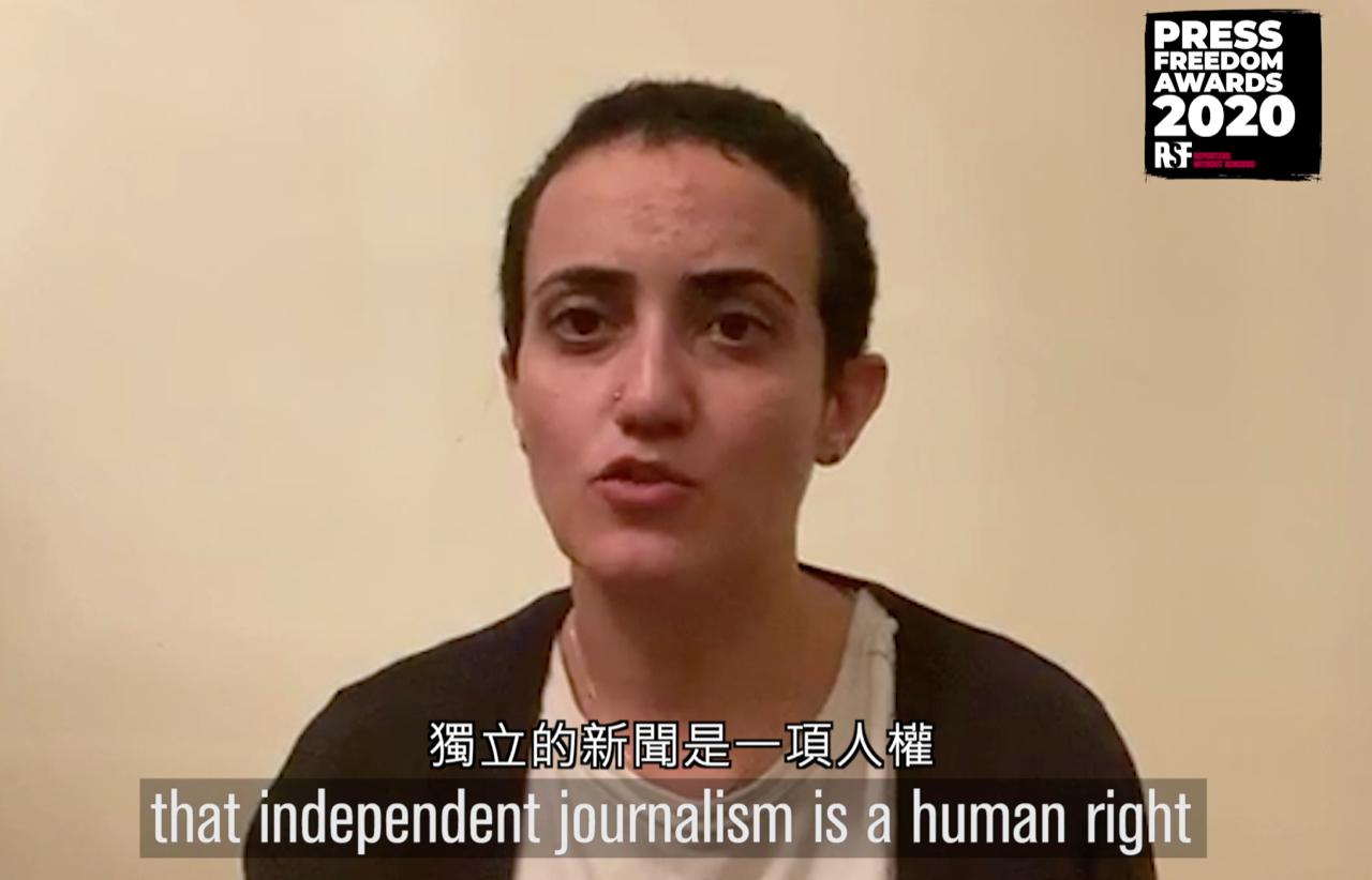 """获颁""""独立奖""""的埃及独立新闻媒体Mada Masr创办人丽娜.阿塔拉(Lina Attalah)。(无国界记者组织提供)"""