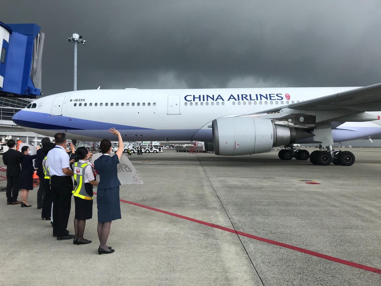 """华航旧涂装""""CHINA AIRLINES""""遭中共谎称是中国民航机。(华航脸书)(photo:RFA)"""