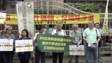 台湾环保团体齐聚立法院请愿,呼吁新政府直接宣布废止核四。.jpg