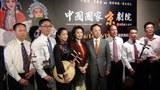 图说:中国国家京剧院的名角名剧将在台北国家戏剧院演出。(苗秋菊拍摄)