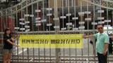 台湾全国废核行动平台召开记者会要求废除核四封存预算。.JPG