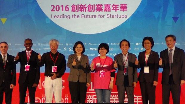 台湾总统蔡英文出席台湾最大创新创业展。.JPG