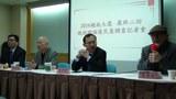 """台湾的两岸政策协会周二公布""""2016总统辩论后民调""""JPG.JPG"""