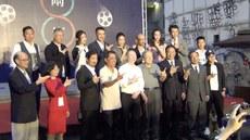 第8届两岸电影展在台北开幕。.jpg