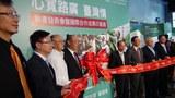"""台湾国际合作发展基金会发表""""心宽路广,台湾情""""新书,多位前外交部长出席。.JPG"""