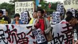 社运团体抗议520就职大典的原游行安排有消费社会运动之嫌。.JPG