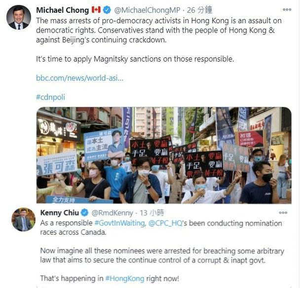 香港大抓捕行动引发加拿大政要和香港社区舆论谴责