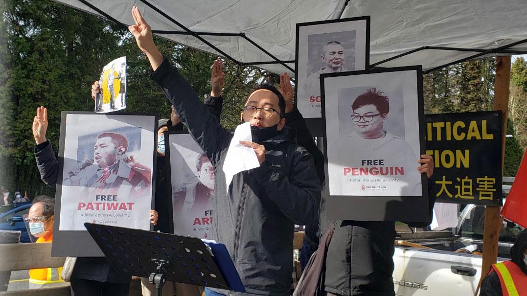 泰国学生团体声援香港,称中国共产党魔掌伸向全世界了。(柳飞拍摄)