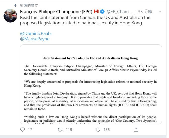 加拿大外交部长商鹏飞发推特刊登加英澳的联合声明 (商鹏飞推特)