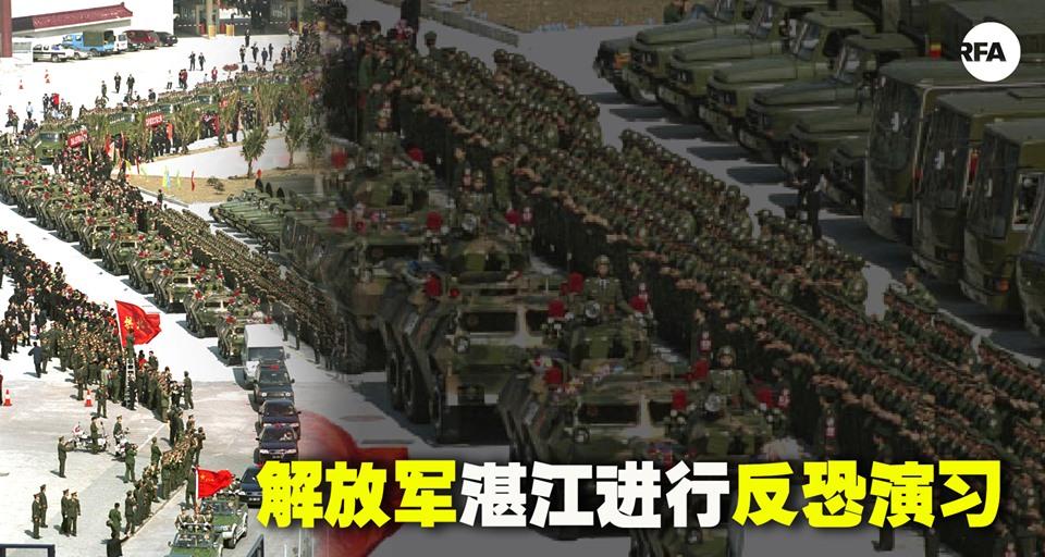 """2019年7月22日,中國解放軍第74集團軍官方微博""""鋼鐵先鋒號""""發佈消息,陸軍第74集團軍某旅已在廣東省湛江市某海訓場,舉行一場反恐演習。"""