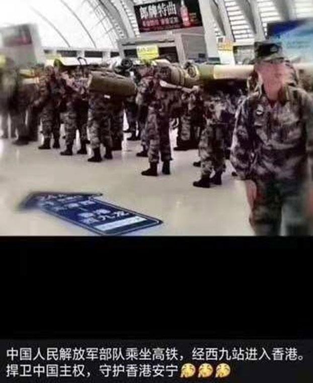 网民拍摄到解放军经西九龙高铁站入境。(网络图片/乔龙提供)