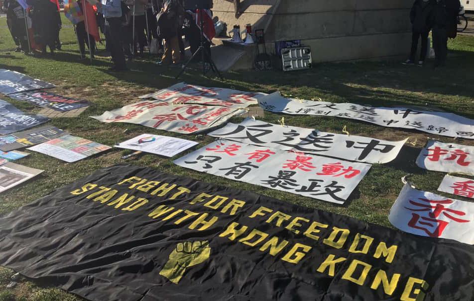 周末连续两天,多伦多均有抗议中国极权丶力挺香港的集会游行活动。(受访者提供)
