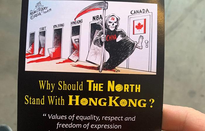 现场并附有传单,说明香港问题 (受访者提供)