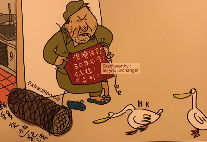 尊子的最新漫画关注香港局势发展 (温支联提供)