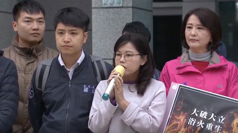 1月12号,国民党青壮派召开记者会逼宫国民党改革。(视频截图)