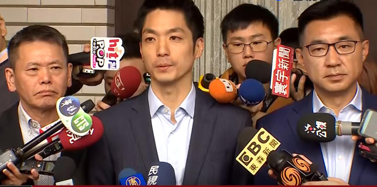 2020年1月14号,国民党立委蒋万安加入江启臣等人,宣布辞去中常委职务。(网络视频截图)