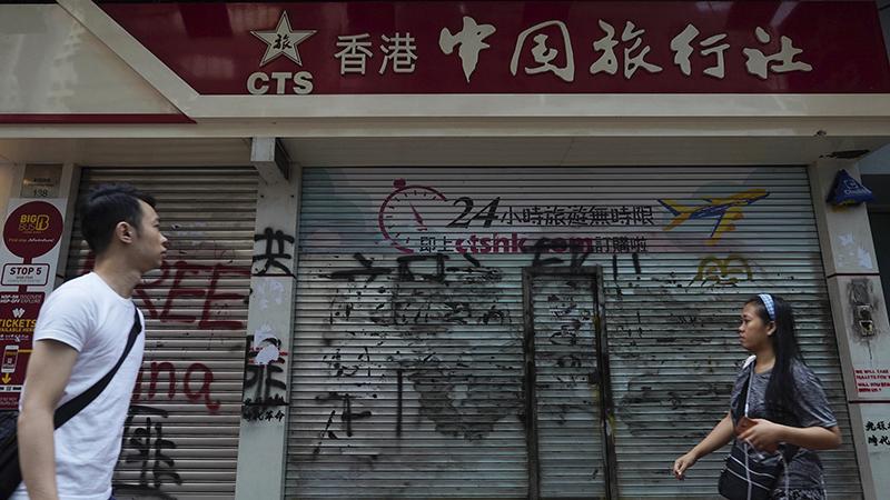 2019年10月6日,中国旅行社在香港的一家店铺被人涂鸦。(美联社)