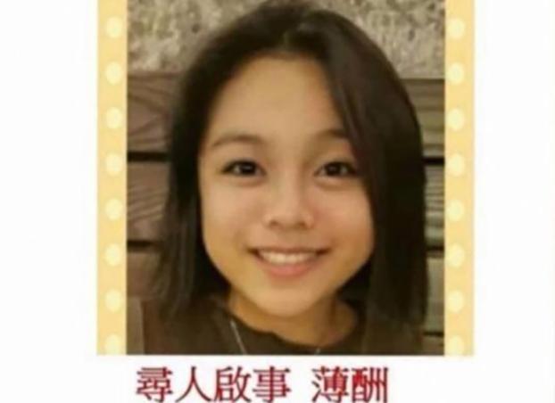 香港少女陈彦霖失踪后贴出的寻人启事(视频截图)