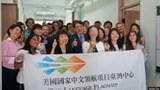 台湾为美国中文领航项目提供远距教学 成效如何?