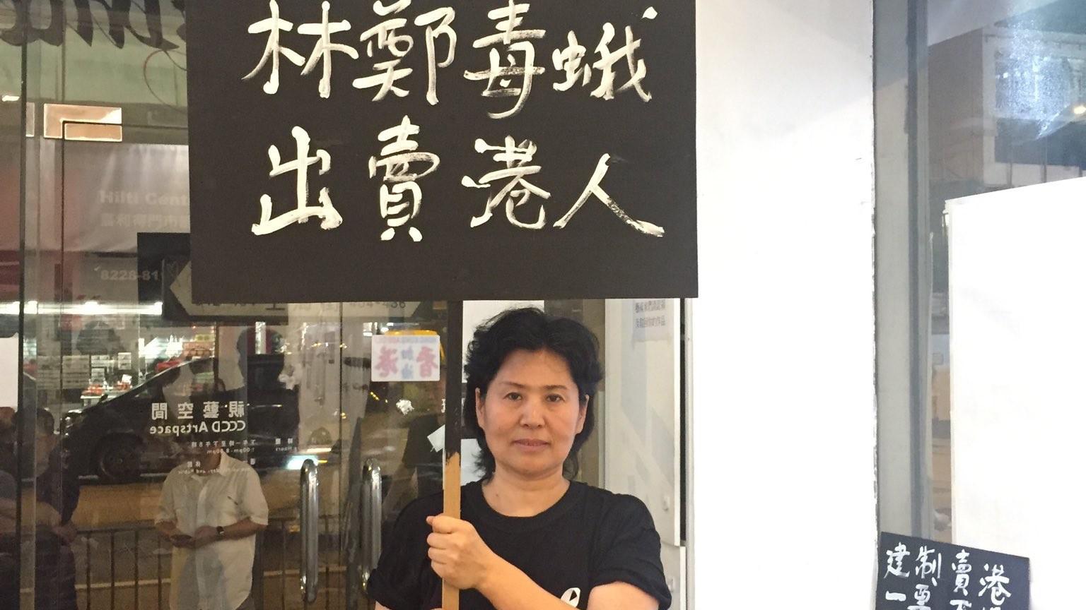维权律师高智晟的妻子耿和参加香港七一游行。(耿和推特)