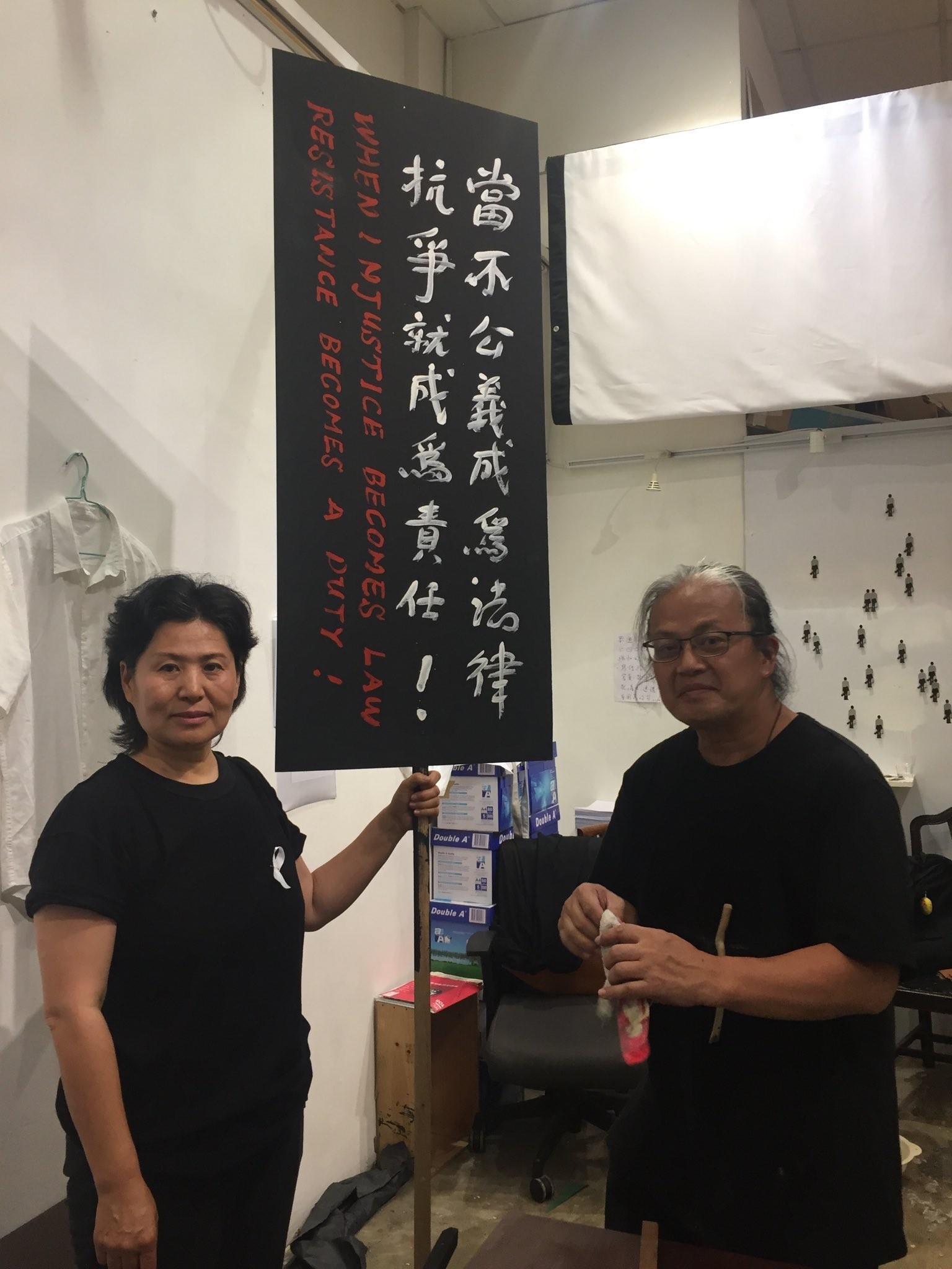 香港艺术家三木(右)也准备了游行标语牌。(耿和推特)