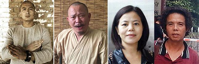2014年发生在香港的占中行动,得到内地民众广泛支持。但数十名声援者遭到公安传唤及刑事拘留,甚至判刑。图为左起:北京艺术家王藏、追魂,广东女权工作者苏昌兰和维权人士陈启棠。(组合资料图片)