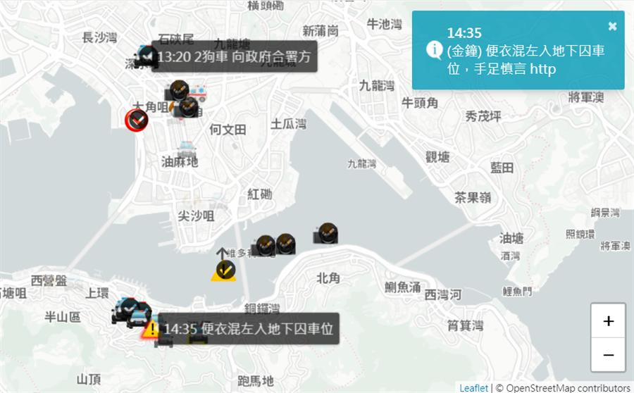香港一款以提供实时路况为目的App最近转化为示威抗议者的抗争工具,该应用能实时标明各地警方部署与事件。这款软件手机版App曾被苹果商店拒绝,但最近又获准上架。(HKmap.live网页截图)