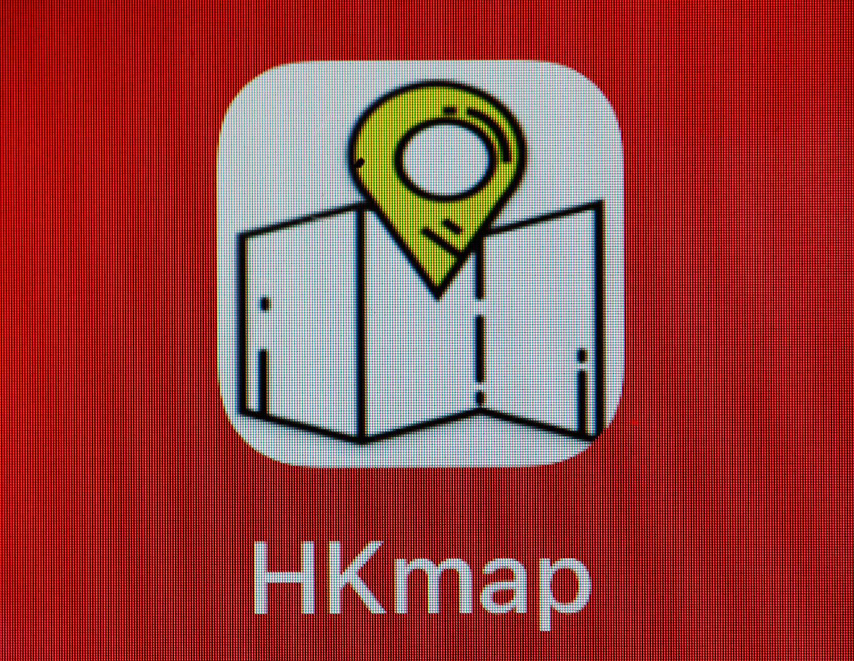 """香港即时地图应用程式HKmap Live的图标,可定位港警位置又被称为""""全港抗争即时地图""""。(美联社)"""