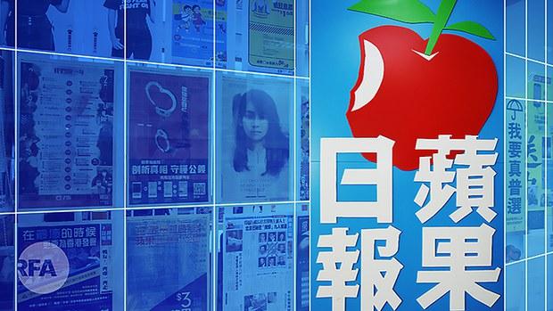 专访黎智英顾问西蒙:苹果停刊将意味着香港法治和私产权的消亡