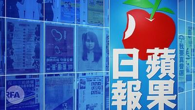 專訪黎智英顧問西蒙:蘋果停刊將意味着香港法治和私產權的消亡