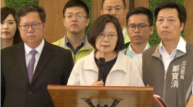 台湾的总统蔡英文9月20日谴责基里巴斯与台湾断交(视频截图/台湾总统府)