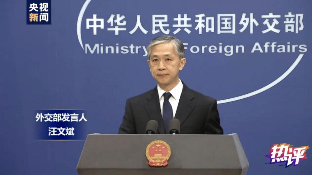 中国外交部发言人汪文斌否定海峡中线的存在。(视频截图)