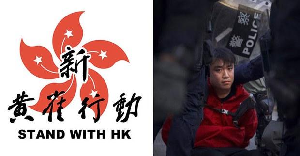 """中国旅美民运人士发起""""新黄雀行动""""   援助香港流亡者"""