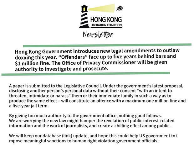 HKLC 發出的通訊,描述香港發生的情況。(來自HKLC推特賬號)