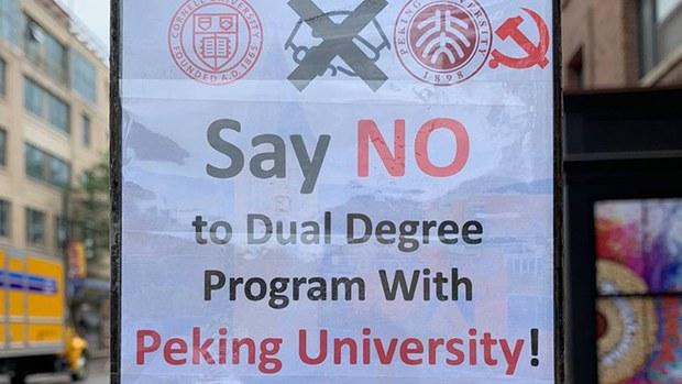 专访康奈尔大学香港学生:为什么要抗议康奈尔与北大的双学位项目