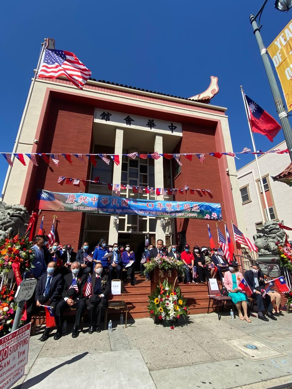 2021年10月9日上午,罗省中华会馆举办的双十节庆祝活动情形。(界立建提供)