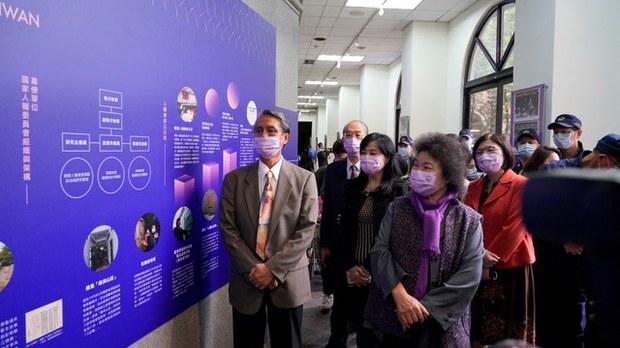 国际人权日将至     陈菊:自由不是免费的