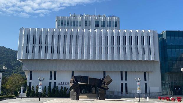 香港中文大学中国研究服务中心的馆藏将由中大图书馆接管(李智智 摄)