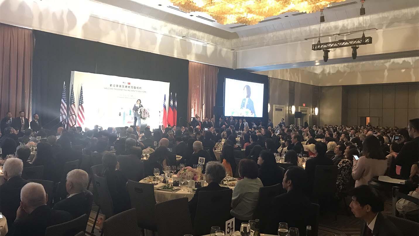 蔡英文出席纽约侨界欢迎宴会,发表致辞。(王允拍摄)