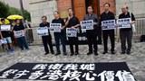 香港团体举行游行呼吁守护包括新闻自由在内的核心价值.jpg