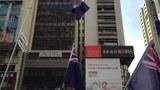 提倡香港建国的港人挥舞港独旗帜.jpg