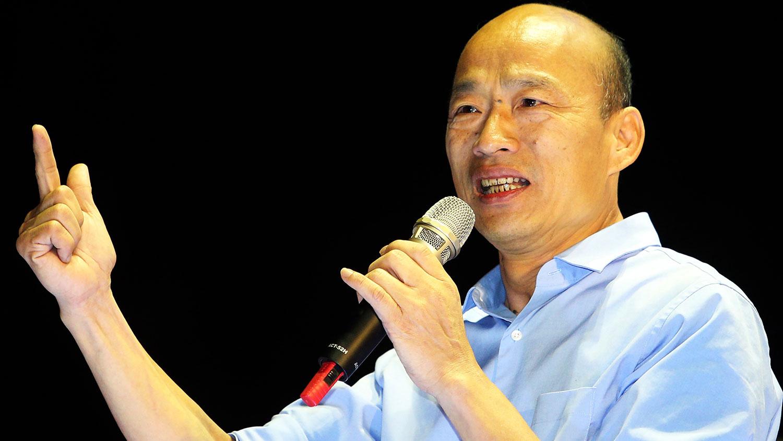 台湾高雄市长韩国瑜(AFP)